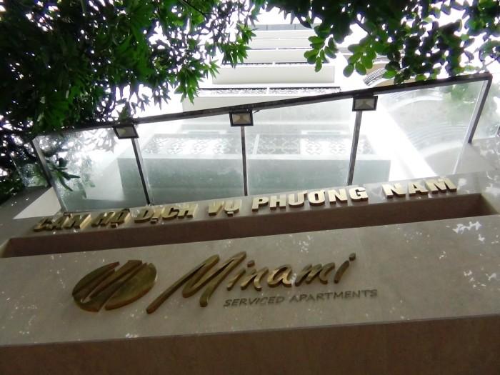 「Minami Services Apartments」の外観です
