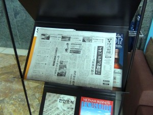 1階受付エントランス横に必ずある日経新聞