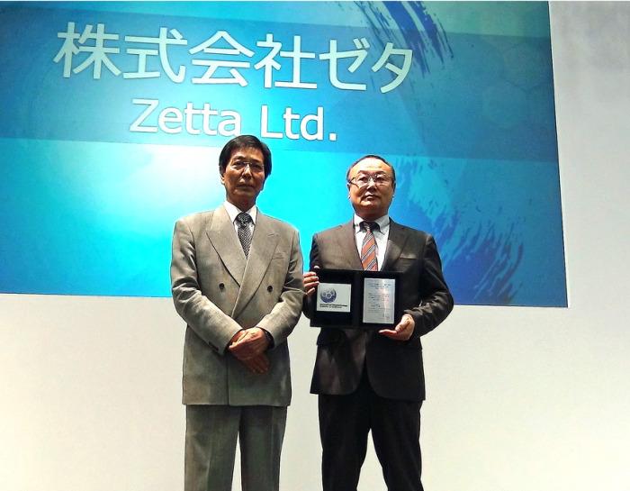 ナノテク大賞2015「独創賞」を受賞した株式会社ゼタ