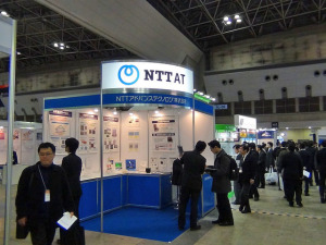 NTT ATさんの出展ブース