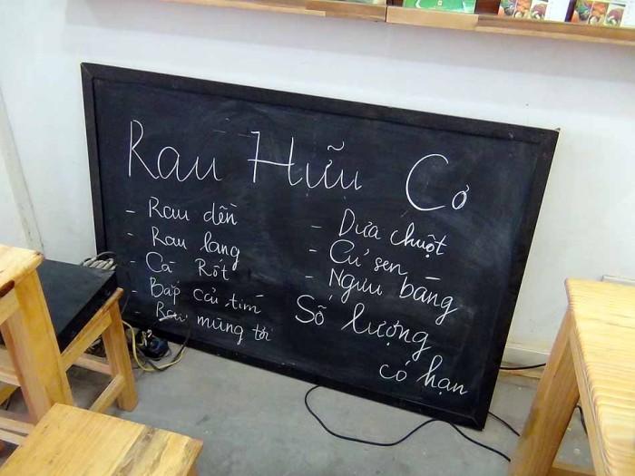 店内で出されるメニュー「オーガニック野菜やお茶を店内で食べて頂くこともできます」