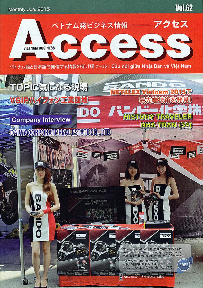 月刊誌Accessにハノイリビングが掲載されました