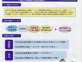 ベトナム在住日本人向け医療保険「優 you」は現地採用者者の為の保険商品です