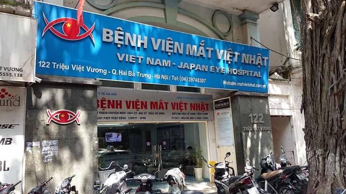 Benh Vien Mat Viet Nhat(Vietnam Japan Eye Hospital)の正面玄関