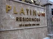 Platinum Residencesのモニュメントは入り口付近にあります