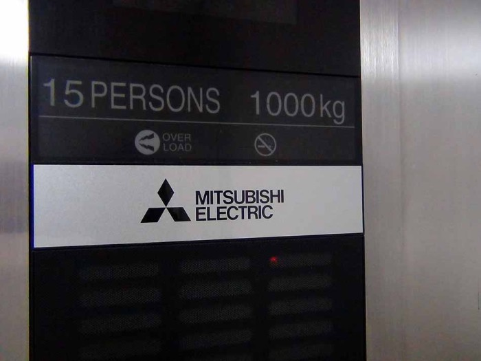 エレベーターは日本品質「MITSUBISHI ELECTRIC」です