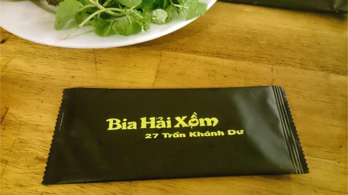 犬肉で有名なビアホイ「何とか食べれましたよ」