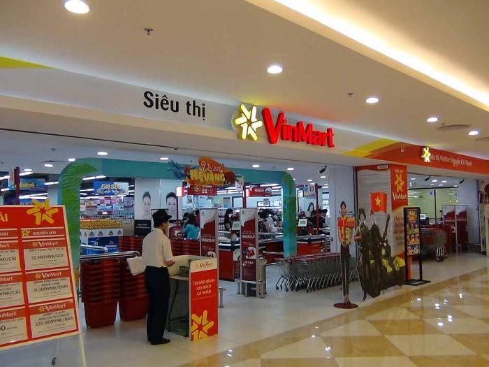 「Vinhomes」の中にはもちろんVin Groupが手掛けるスーパー「Vin Mart」が必ずあります