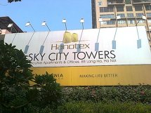 Sky City Towers入り口の看板