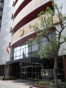 大阪堺市の「ベトナム領事館」