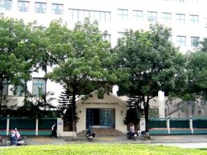 近隣の「ハノイインターナショナルスクール」