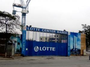 LOTTEが開発するショッピングセンター