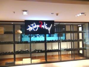 建物内にある日本食レストラン