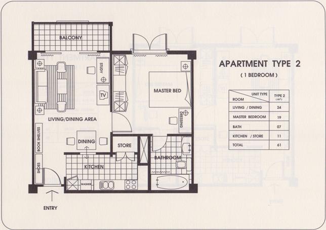 Sedona Suites 1LDK(61㎡)