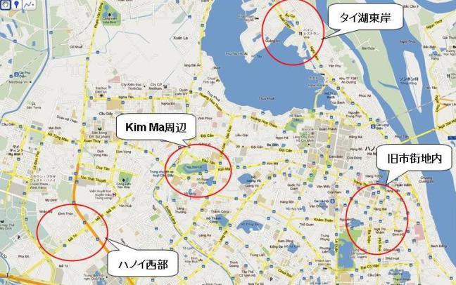 ハノイで日本人はどの辺りに住んでいるの?