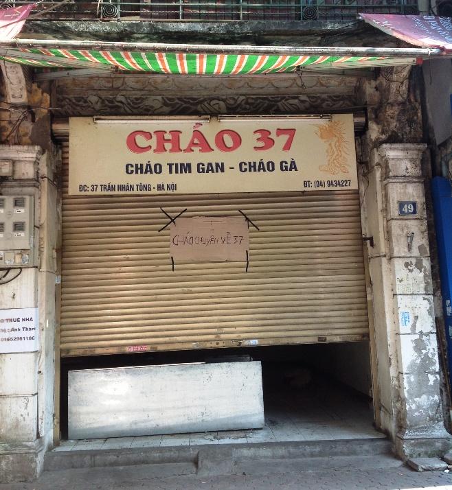 「CHAO37」が移転しました