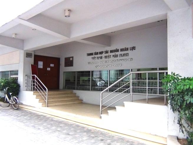 VJCCハノイ図書館の入り口