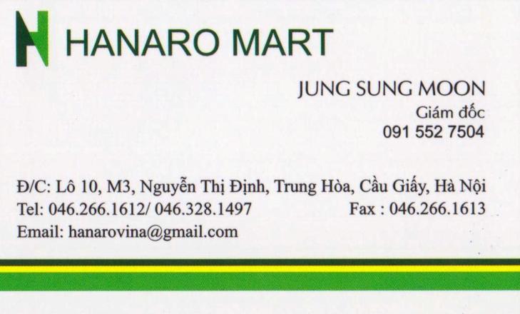 HANARO MART_お肉の量り売り店のディレクターさんの名刺