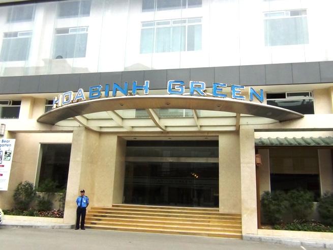 Hoa Binh Green(ホアビングリーン)の正面玄関