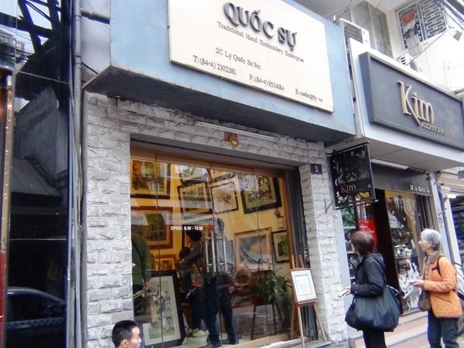 ベトナム刺繍画で有名な「Quoc Su」