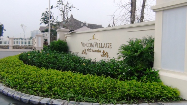 Vinhomes Riverside正面玄関