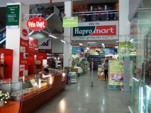 すぐ近くのスーパーマーケット「Hapro Mart」