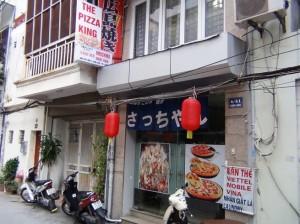 広島焼きの美味しい「さっちゃん」【4/41 Linh Lang;04-3762-1439】