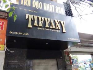 日本人が運営する安心ラウンジ「TIFFANY」【59 Linh Lang;04-3760-6123】