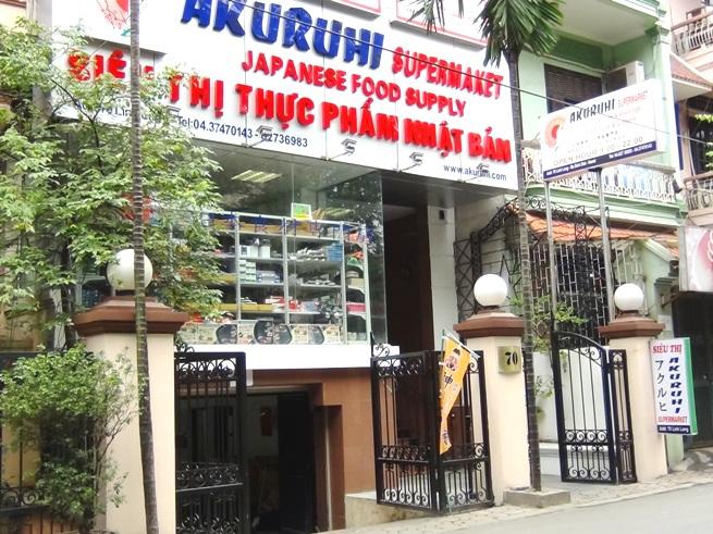日本食材スーパー「AKURUHI Super Market(アクルヒスーパーマーケット)」【70 Linh Lang;0909-846-051】