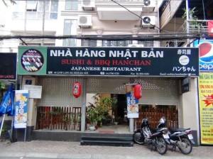 日本食レストラン「ハンちゃん」【88 Linh Lang;04-3766-5720】