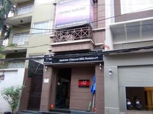 焼き肉レストラン「心(KOKORO)」【82 Linh Lang;04-6266-1908】