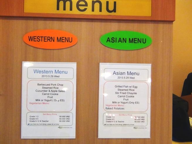 食堂のメニューには「アジアンメニュー」と「ウエスタンメニュー」が用意されています