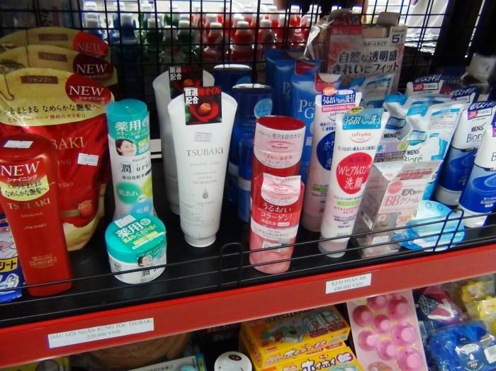 スキンケア製品も全て日本の商品です