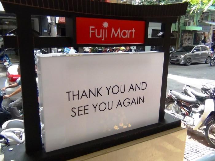 日本人街にあって意外と「日本食材店」はありませんでした。Mai Hac De通りです。