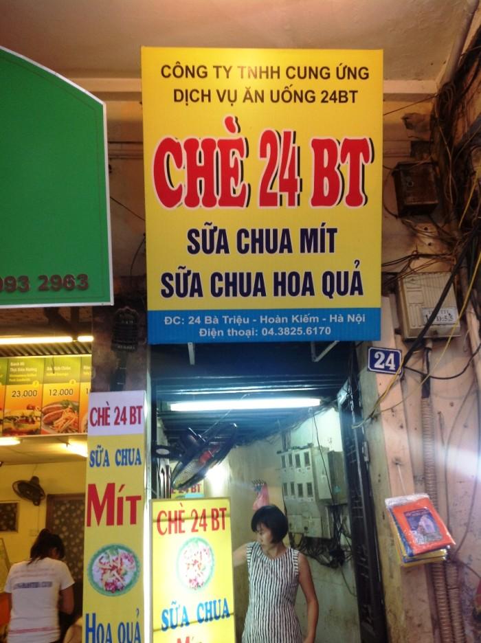 おいしい「Sua Chua Mit」を出してくれるお店「Che 24 BT」