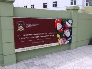 インターナショナルスクール(小学校)が敷地内にあります
