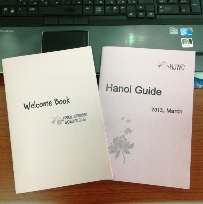 「ハノイ日本婦人会」さんが編集する「Hanoi Guide」と「Welcome Book」。ハノイのバイブルです。