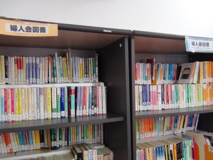「婦人会図書」と名付けられた大人の皆様の本