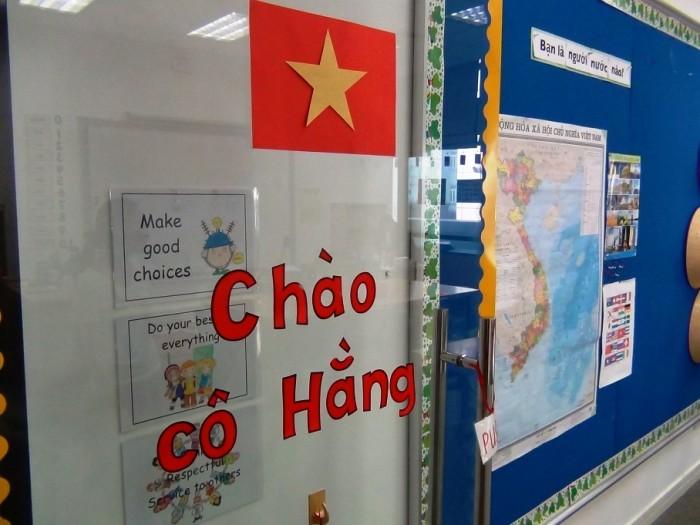 ベトナム語の授業も選択できます