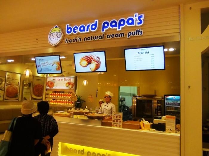 beard papa's「日本の美味しいシュークリームです。もう皆さんご存じですかね」