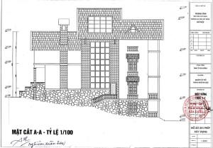 隣のVilla側から見た建物側面図