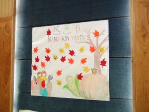 感謝祭のポスター「生徒さんの手作りです」