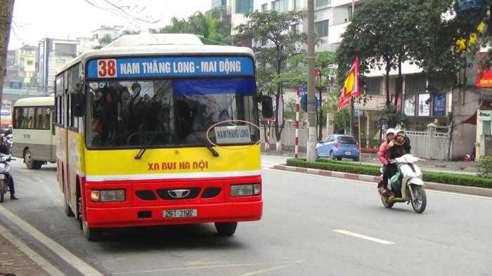 バス-プレート