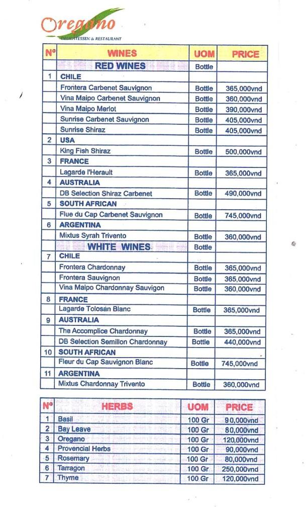 価格表-ワイン