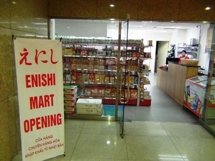 2階に登場した日本食材店「えにし」