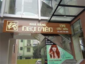 1階にあるベトナムレストランが新規Openしています