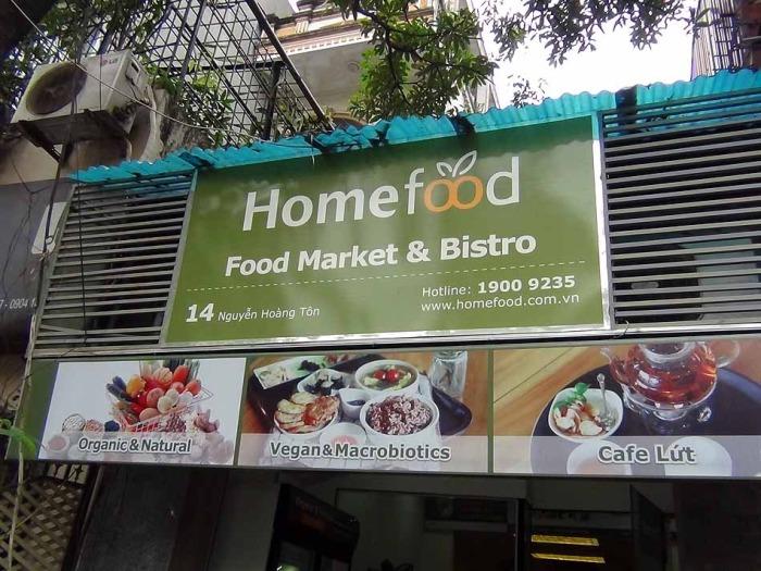 ベトナムハノイにも、食の安全を売りにするお店が出て来ました