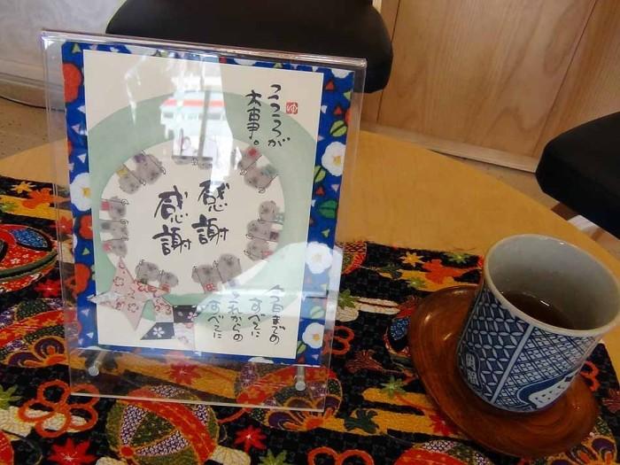 準備を待つ間まずは暖かいお茶で「体を冷やさない、がお店のポリシーです」