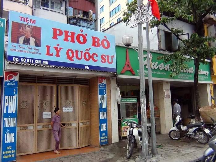 Pho(フォー)の美味しい「Ly Quoc Su」と焼きたての総菜パンが美味しい「Huong Lan」はKim Ma通り沿いに並んでいます