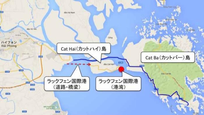 ハイフォンからCat Ba島目的地までの行程
